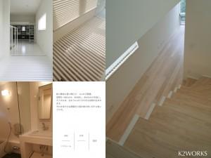 W2.4の家02
