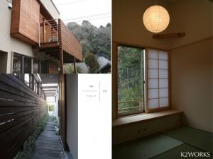 古都鎌倉の家02