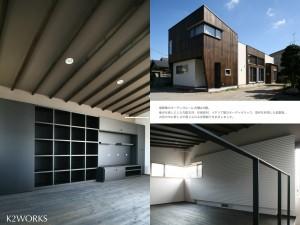 再生の家02