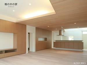 椎の木の家01