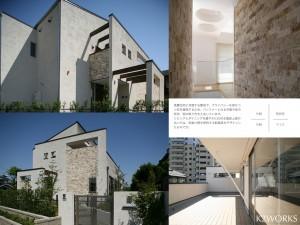 空の家02